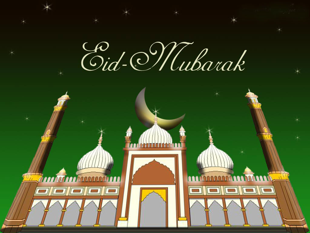 Eid milad un nabi greeting cards m4hsunfo